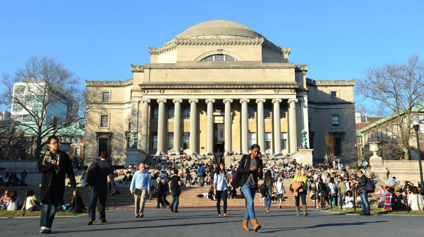 Photo of Columbia University Low Library.